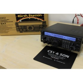 USED ICOM SP-20
