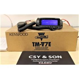 KENWOOD TM-V7E