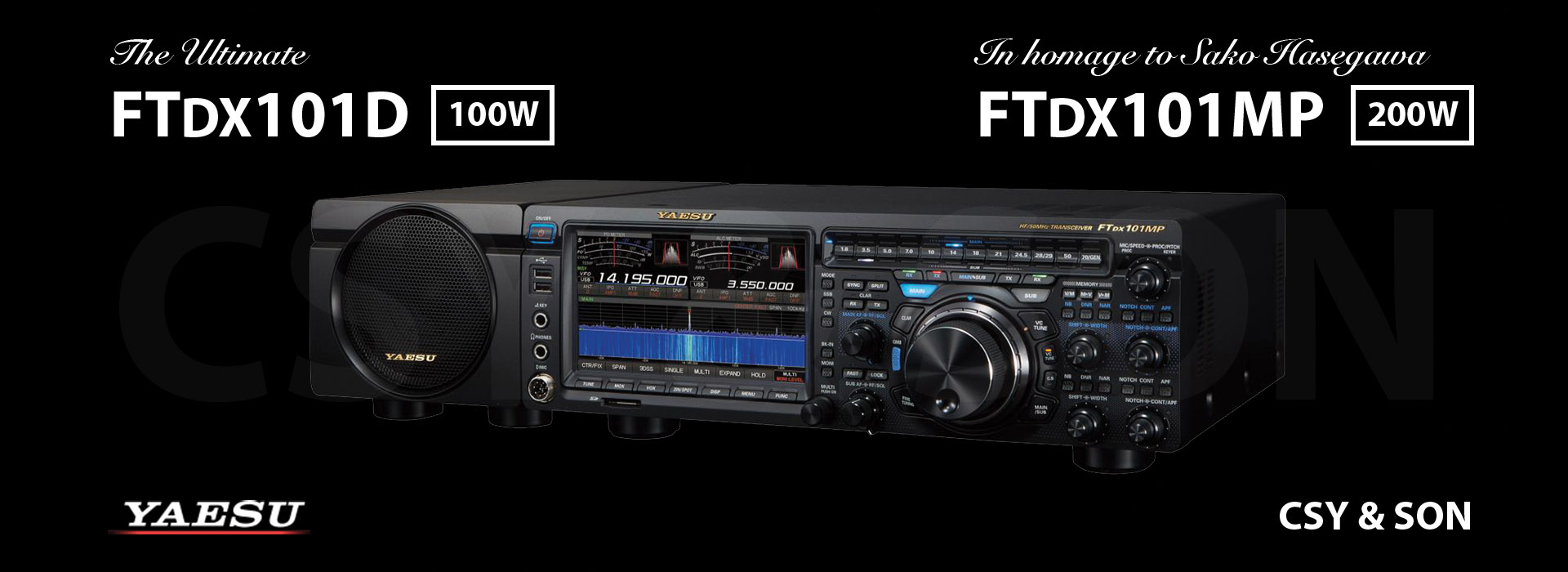 FTDX101-series
